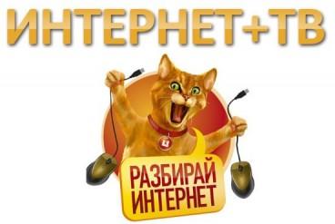 Летняя акция от ООО «КОНТАКТ»