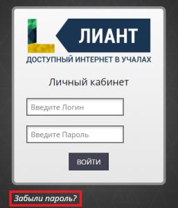 uchaly-1