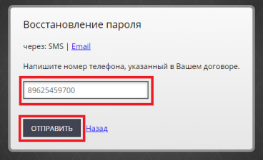 uchaly-2